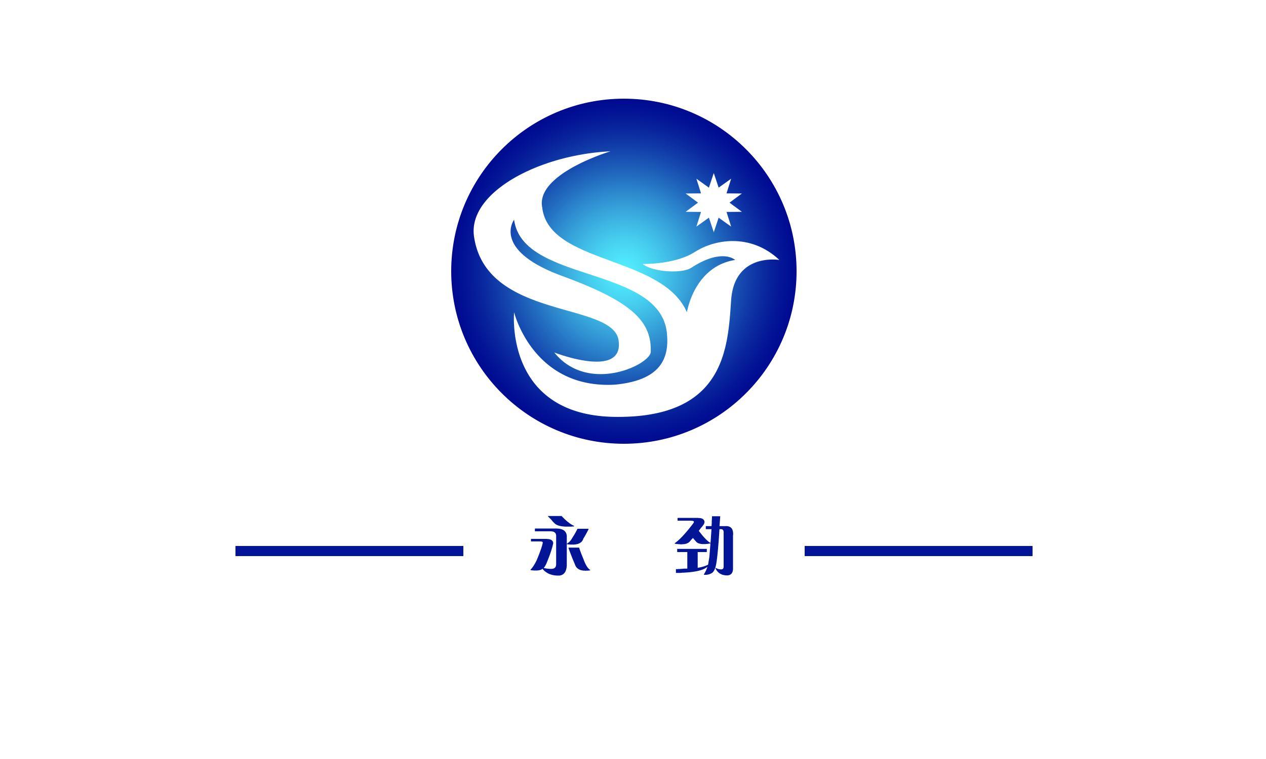 安徽永劲机械科技有限公司