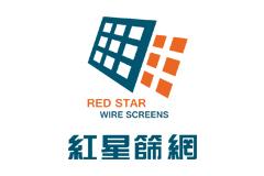 安平县红星丝网制造有限公司